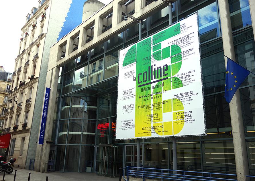 La Colline théâtre national 15/16 - Bâche façade