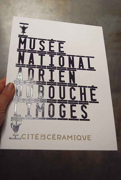 Musée National Adrien Dubouché - Dossier de Presse