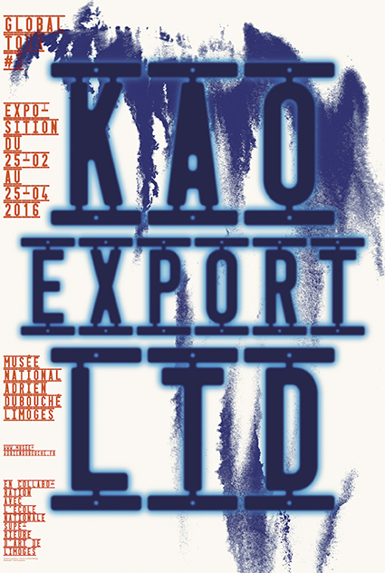 Exposition KAO export LTD