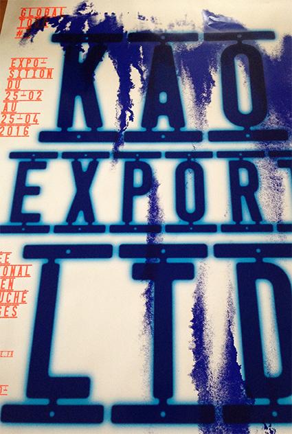 Exposition KAO export LTD