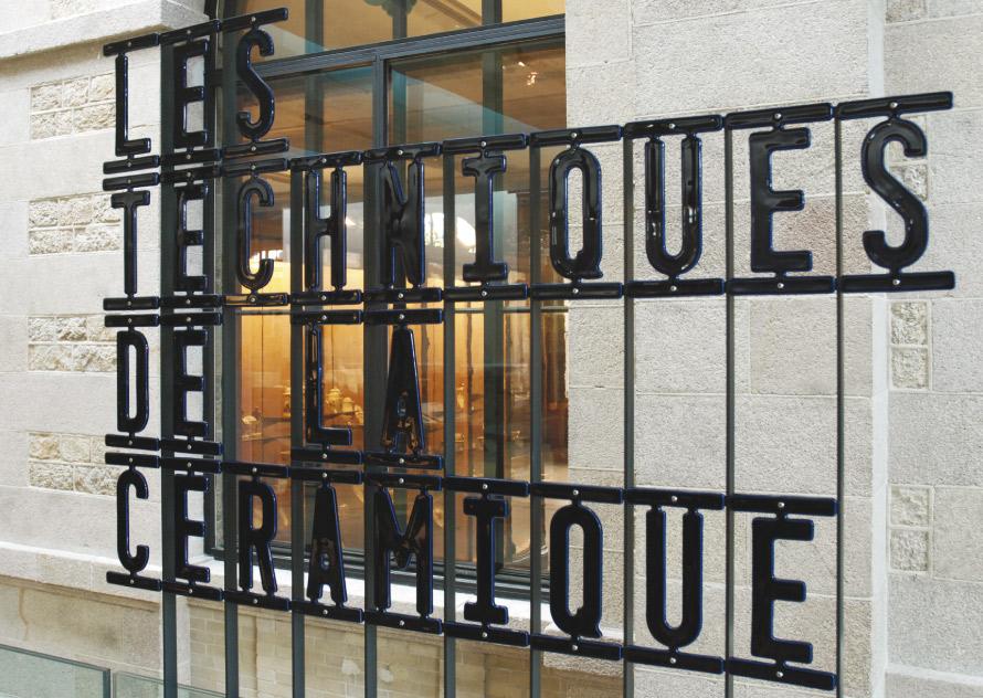 Typographie Musée Adrien Dubouché Limoges